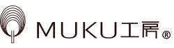 ウォールナット材の家具通販専門店MUKU工房
